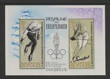 Burundi - 1964, Hiver Jeux Olympiques, Innsbruck Feuille - MNH - Perf - Sg MS76a