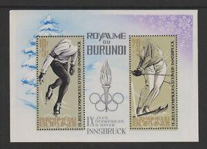 Burundi - 1964, Winter Olympic Games, Innsbruck sheet - MNH - Perf - SG MS76a