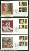 VATICAN CITY  SCOTT#617/22  SET  OF  THREE  FIRST DAY COVERS