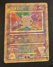 Ancient Mew Pokemon The First Movie Promo card Near Mint - Mint