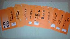 Kindenryu Publication 10 Books Taisho Koto (Taishogoto) Ensemble FREE Postage