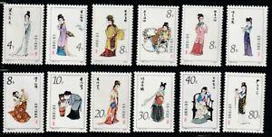 China   1981-82   Sc # 1749-81   MNH   (02050)