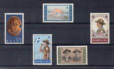 Grecia Boy Scouts Serie del año 1953 (DS-646)