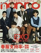 non-no April 2016 EXO edition w/Post cards & pinup Japanese Magazine Book Japan