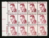 #1860 1982 20c Ralph Bunche EFO Imprint Block of 12 Misperf & Color Errors