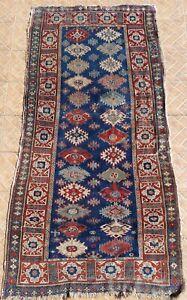 Antique Caucasian Kuba long rug
