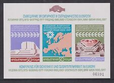 UMM MNH STAMP SHEET BULGARIA EUROPEAN SECURITY CONFERENCE 1988 IMPERFORATE 06391
