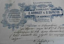 #8558 Greece Athens Athineos & Varaggis commercial document letterhead 1909