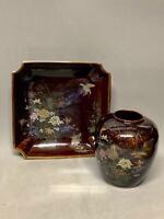 Set Japanese Brown Porcelain Vase & Square Dish Pheasant Flowers Gold Trim