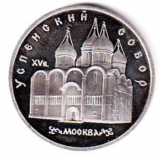 5 ROUBLES 1990 CATTEDRALE RUSSIA #1643