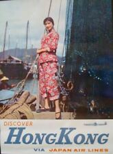 JAPAN AIRLINES HONG KONG Vintage B2 Travel poster 1958 RARE