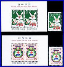 KOREA 1974  NEW YEAR of RABBIT + 2 S/S MNH CV$10.50 ANIMALS
