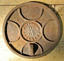 """ANTIQUE CAST IRON 8"""" WOOD COOK STOVE BURNER LID COVER PLATE GRATE, #1"""