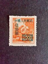 China Imperio sello con sobretasa sin usar 1950