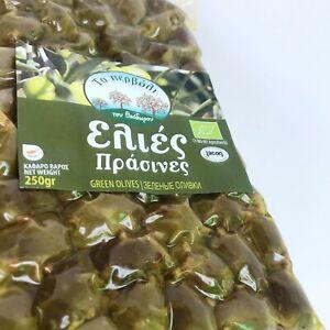 Mediterranean Cyprus Organic Green olives Cypriot local variety Bio