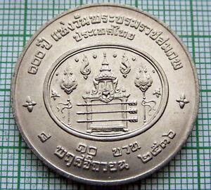 THAILAND RAMA IX BE2536 - 1993 10 BAHT, 100th ANNIVERSARY OF RAMA VII, UNC