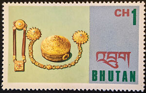 Stamp Bhutan SG318 1975 1Ch Handcrafts and Craftsmen Jewellery Mint Hinged