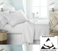 200 THREAD COUNT LUXURY 100% EGYPTIAN COTTON  DEEP FITTED SHEETS ALL SIZES