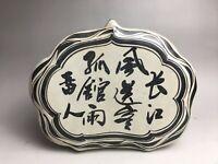 Free shipping Rare Chinese CiZHou kiln  porcelain white glaze word Pillow