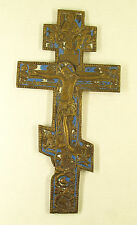 Antique Russian Brass  Enamel Crucifix Cross