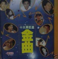 十大巨星 - Jackie Chan, Andy Lau, Roman Tam, Tony Leung