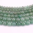 15'' Natural Aventurine Jade Gemstone Spacer Loose Beads Findings DIY 4/6/8/10MM