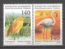 Kazakhstan 2010 oiseaux neuf ** 1er choix