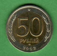 """Russia 10 roubles BIMETALLIC  70 Years of Victory /""""Soldier/""""  UNC 1PCS"""