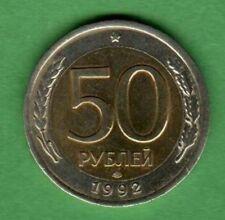 Coin Russia 1992 50 roubles bimetal non-magnetic SPb mint