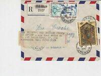cameroun 1975 boat  + stained window airmail stamps cover ref 20448