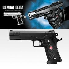 Tokyo Marui COMBAT DELTA Black Automatic Electric Blow Back Airsoft Gun Japan