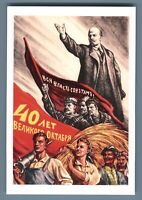 LENIN Soviet Power Workers Red Flag Propaganda Peasant Russian Unposted Postcard