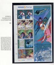 Japan 2004 Science Technology & Automation Ser 4 NH Scott 2882 Sheet of 10