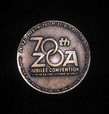 "ZOA 70TH JUBILEE CONVENTION JULY 26, 1967, ISRAEL, MEDAL, 2 1/4""/3.2g, GOOD!"