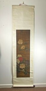 Large Antique Chinese Scroll Painting on Silk - Ming Dynasty