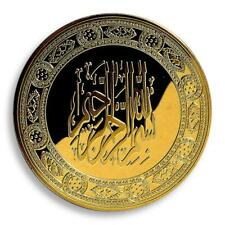 Saudi Arabia, Bismillah, round Gold Plated coin, 1 oz, Token, Souvenir