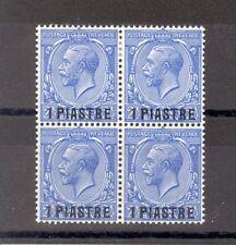 Mint Never Hinged/MNH British Colony Stamp Blocks