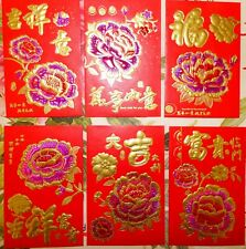 6 Pcs Boutique Lucky Money Envelopes (Red Packets), Pretty Peony Flowers