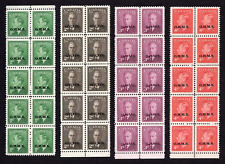 Canada #O12 to O15 King George VI Issue Overprinted OHMS Blocks of 10 MNH