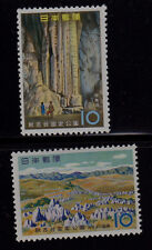 JAPAN    SCOTT#  664-665   MNH  AKIYOSHI DAI QUASI-NATIONAL PARK ISSUE