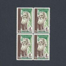 John Muir, Sierra Club Founder - Vintage Mint Set of 4 Stamps 54 Years Old!