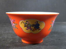 Franklin Mint 1982 Treasury of Chinese Dynasties PEACH Miniature Bowl