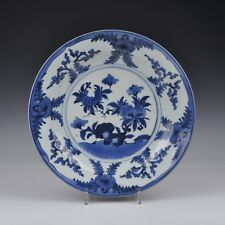 A Japanese Porcelaine Blue And White Floral Arita Charger Ca 1700