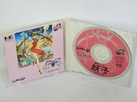 MAMONO HUNTER YOKO Toki Yobigoe Ref/ccc PC-Engine SCD PCE Grafx Japan pe