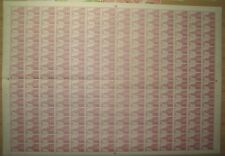 India 1949 Archaeological Bodh Gaya Temple MNH Complete Sheet of 224 Stamps RARE