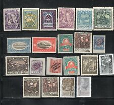 ARMENIA RUSSIA  STAMPS   MINT HINGED   LOT 14509
