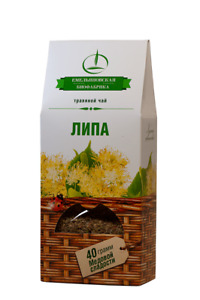 Linden Herbal Tea Honey Anti-Viral Rosehip Raspberry Jam Natural Vitamins