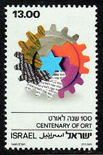 Israel 744, MNH. Organization for Rehabilitation through Training, cent. 1980