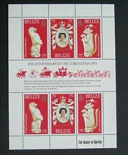 Belize 1978 25th Anniversary of Coronation sheetlet MNH UM unmounted mint