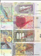 Transnistria 2019 1 ruble 75 anniv of the Yasi-Chisinau  Specimen UNC Rare!